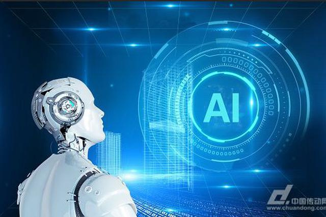 中山病院临床嵌入人工智能模块 晋升诊疗便捷度精准度