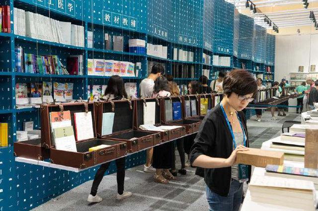 上海市民与城市阅读嘉年华告别 用阅读让城市更温暖