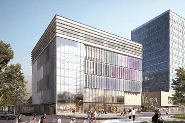 首座新闻出版博物馆落户上海 预计2021年建成