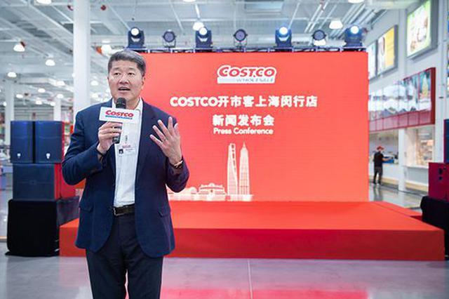 Costco大陆首店下周上海开业:一个多月已积累数万会员