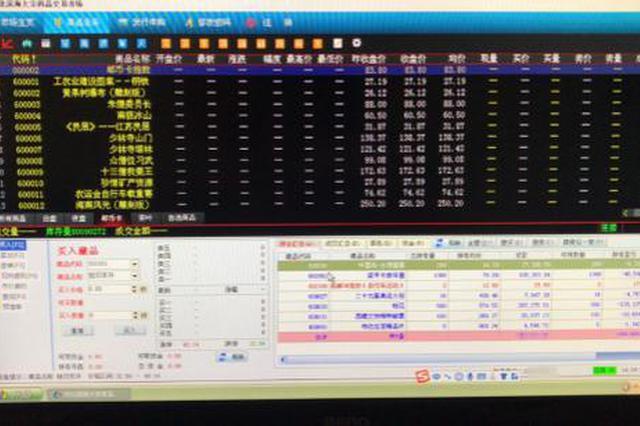 黄浦警方破获一特大邮币卡诈骗案 涉案金额超3亿元