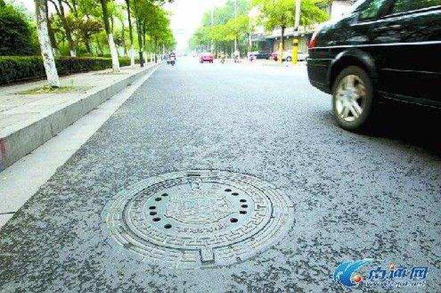 沪展开道路井盖高差专项整治行动 消除路框差、盖框差