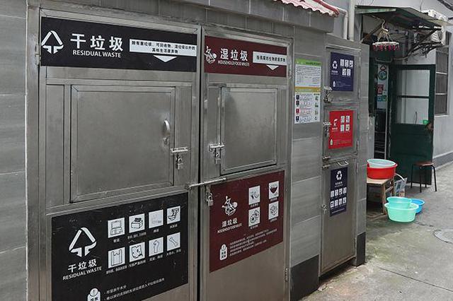 上海推进垃圾分类 7月可回收物回收量比去年底增长5倍