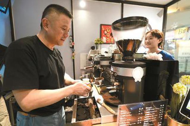 首届进博会后一年间 沪上咖啡馆数量增至7800多家