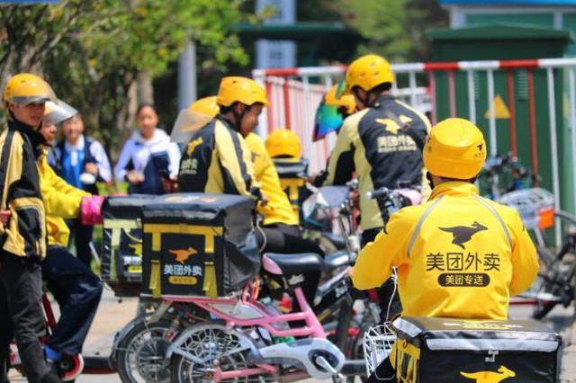 浦东开设外卖骑手交通安全课堂 培训合格才能上岗