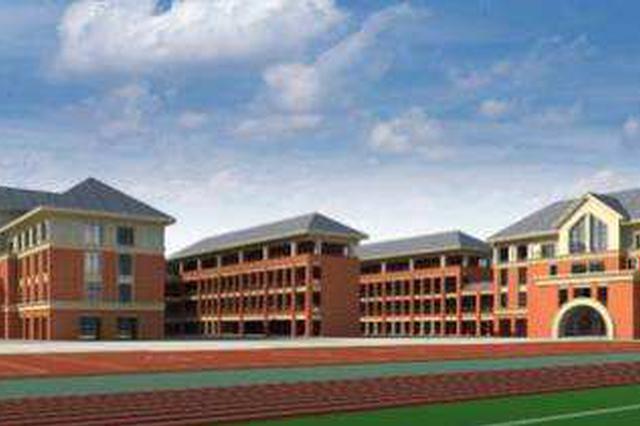 杨浦区2020年将形成11个学前教育集团 新建幼儿园5所