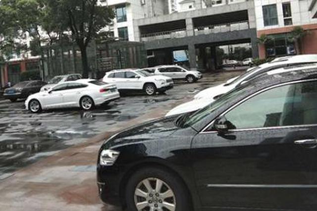 上海推进124个停车资源共享利用项目 提供6104个泊位