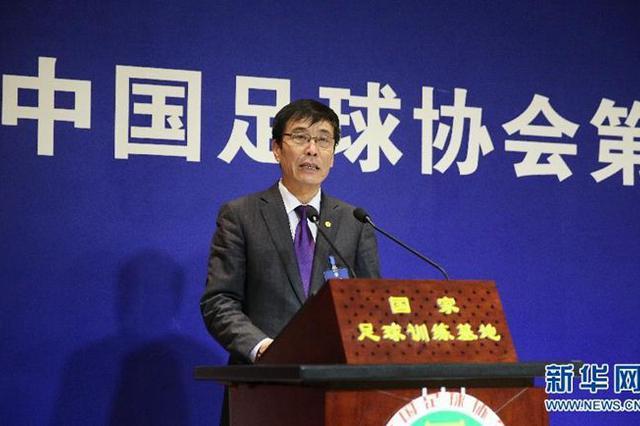 陈戌源当选中国足协新一届主席 最初是上海申花球迷