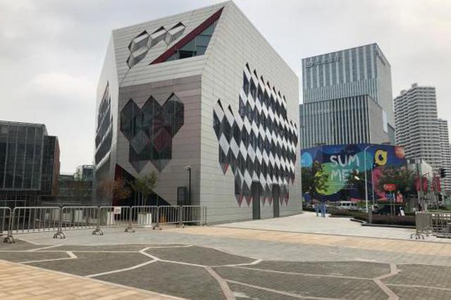 上海再开市内免税店:大陆护照无法购买 需在机场提货