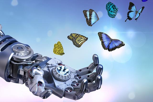 世界人工智能大会将召开 首设AI国际日和开发者日
