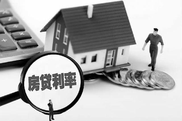 央行调整新发放个人房贷利率 居民家庭基本不受影响