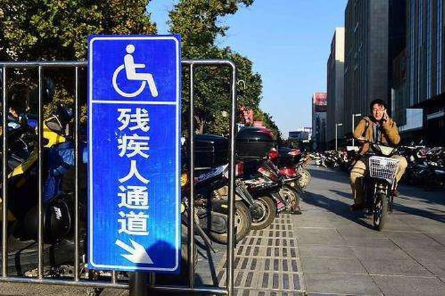 上海正制定相关规范标准 打造无障碍交通出行环境