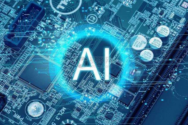 世界人工智能大会将举办 聚创新资源浦东打造AI产业高地