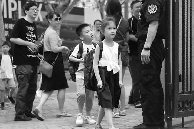 沪小学开展体验活动 帮助一年级新生融入新环境