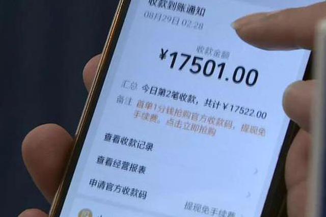 醉汉打出租误付出17501元打车费 司机:开到新疆都够了