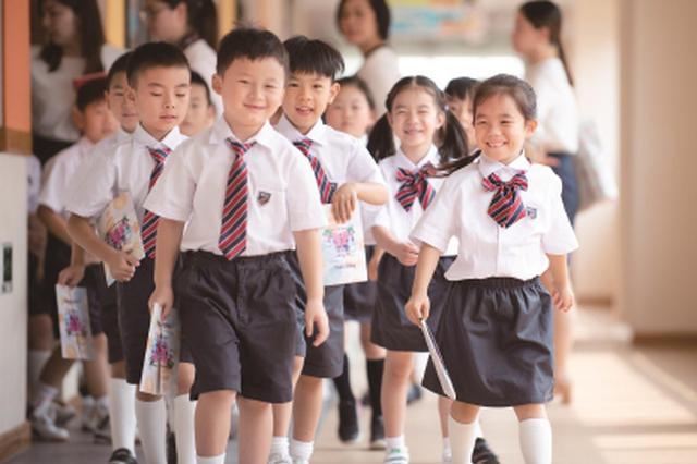 新学期,嘉定世界外国语学校迎来新生。 (嘉定世界外国语学校供图)
