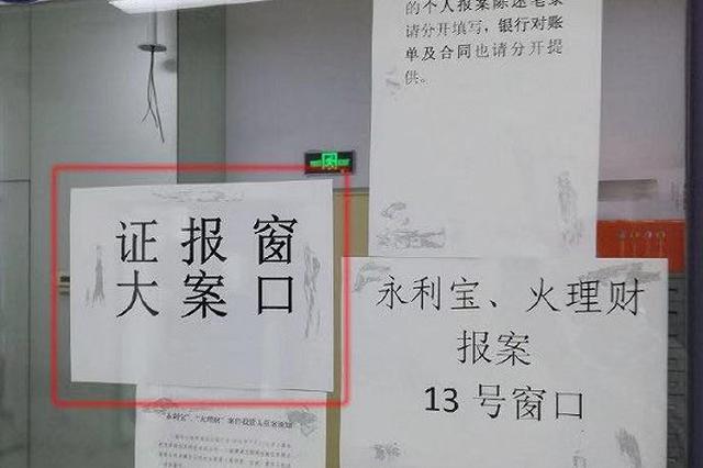 戴志康30年沉浮旧事:玩转股市 叱咤地产 折戟P2P