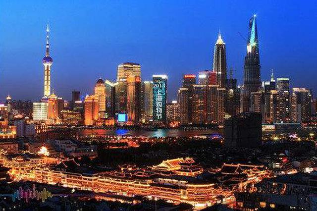 上海购物节9月20日-10月20日举行 共100多项重点活动