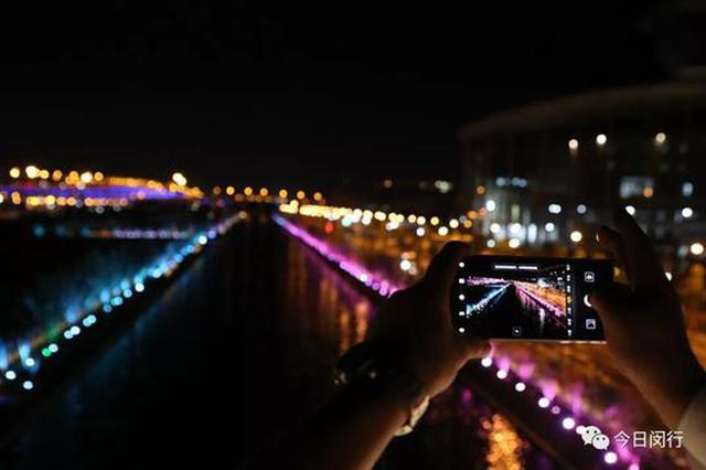 闵行夜景灯光将点亮新路段 估计本月底落成