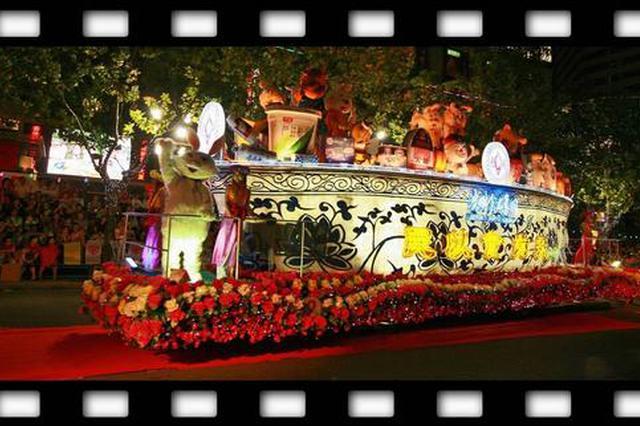 沪景点推中秋文化民俗活动 周六举行旅游节开幕大巡游