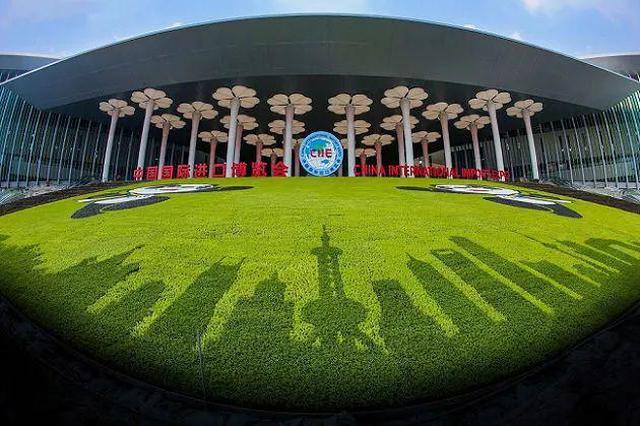 进博会将有64个国家和3个国际组织参加国家综合展