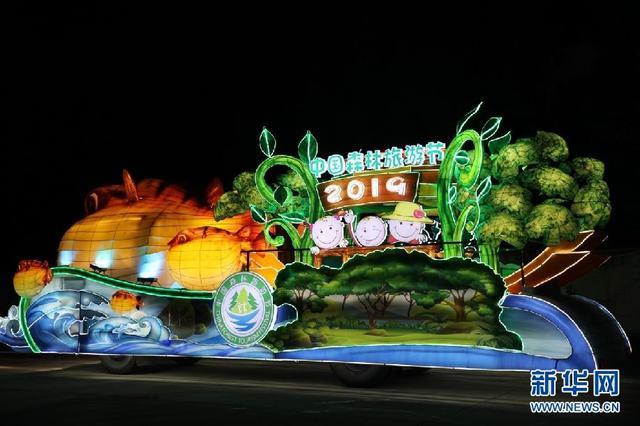 旅游节推出百项活动 79家道区等刻期起至9月21日半价