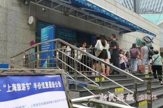 上海旅游节期间举行百余项活动 79家景区推出半价优惠