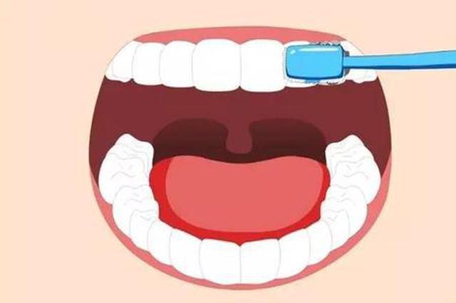 仅六成上海人天天刷两次牙 成年人龋齿率达九成