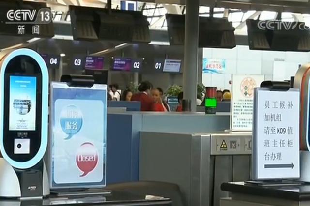 全国203家机场启用平易近航临时乘机证实 60秒办证5秒通关