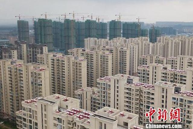 8月商品住宅价格总体稳定 一线城市二手房价格转降