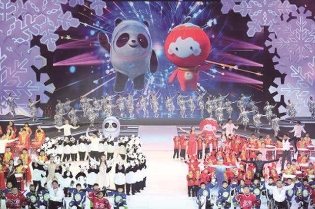 昨日,北京2022年冬奥会吉祥物和冬残奥会吉祥物发布活动在北京举行。 新华社记者鞠焕宗摄