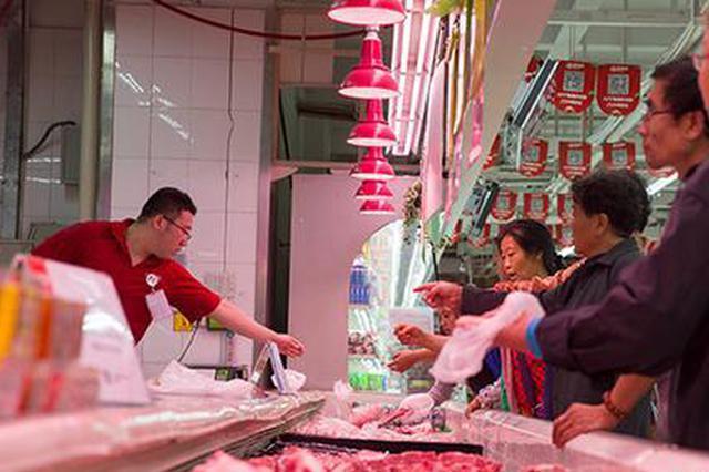 近期猪肉价格趋于稳定 国庆节物价有望保持安稳运行