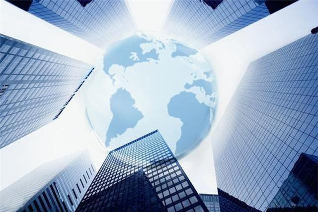 高质量外资竞相进级落沪 以上海为枢纽辐射亚太至全球
