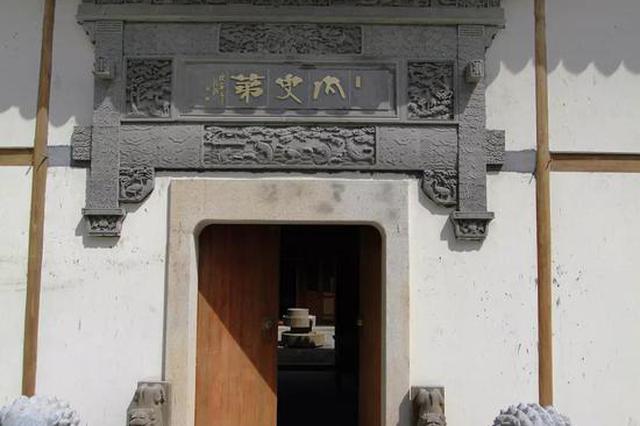 上海138家博物馆纪念馆开放最新信息 票价时间全览