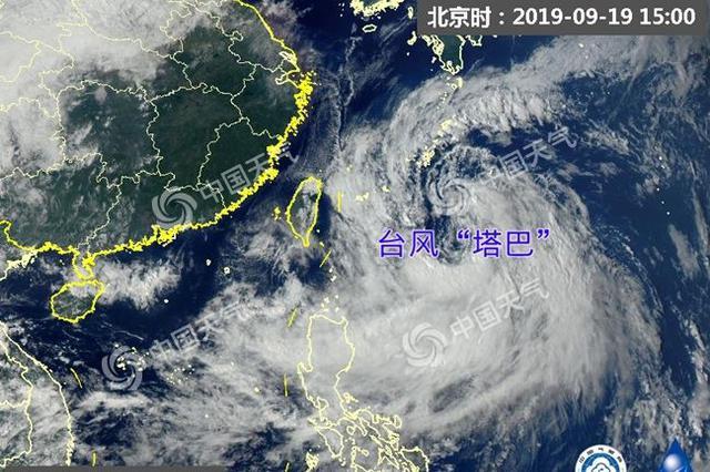 台风塔巴外围周末影响申城 阴到多云为主有分散性阵雨