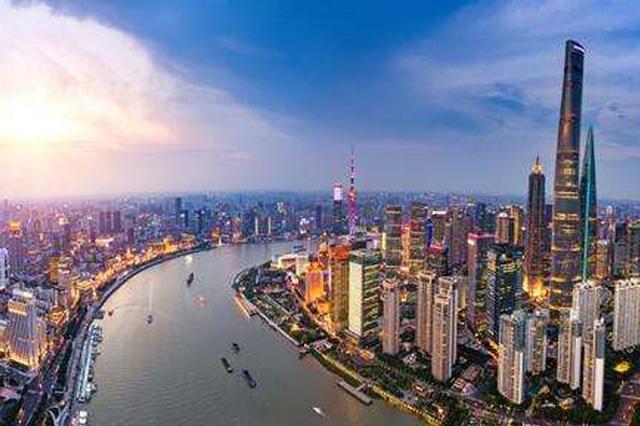 全球金融中心指数发布上海居世界第5 与第4名差距缩小