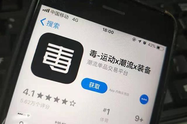 毒App回应网购需付99元退货费:系考验及物流办事费