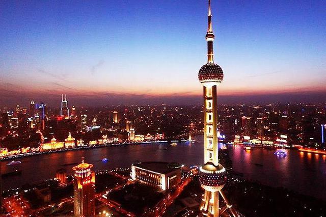 上海开启区域性国资国企综改试验