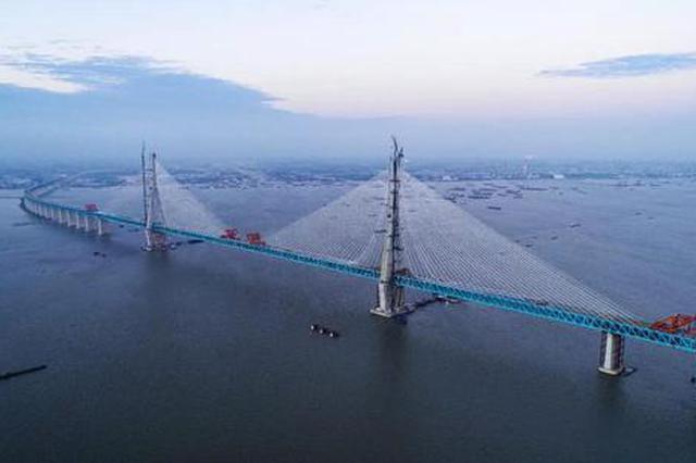 沪通长江大桥桥体顺利合龙 建设取得突破性进展