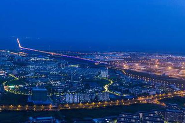 临港新片区加强综合交通规划 铁路轨交大桥高速齐头并进