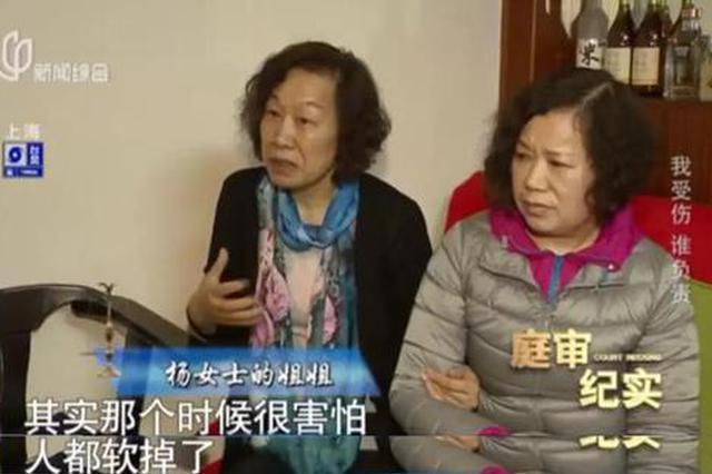 上海阿姨坐地铁扶梯摔成十级伤残 索赔地铁公司15万元