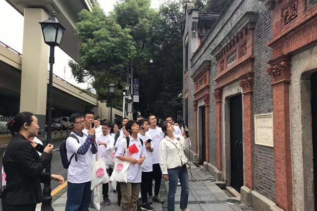 上海年底前将再开放134处老建筑 87条微旅行线路启动