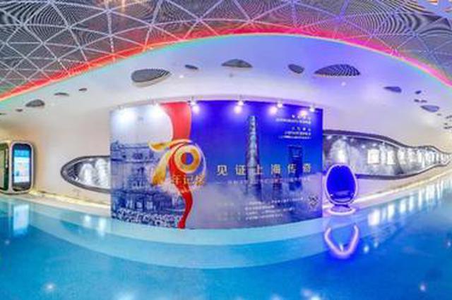 国庆假期上海60多项精彩文旅活动及交通指南