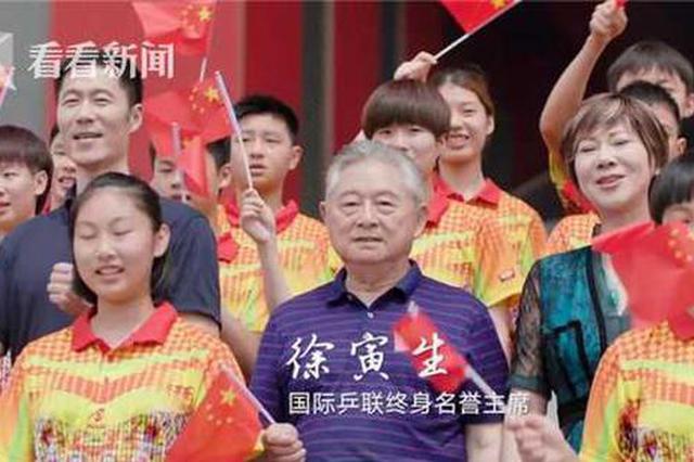 奥运冠军变身歌手 齐聚共唱《我和我的故国》