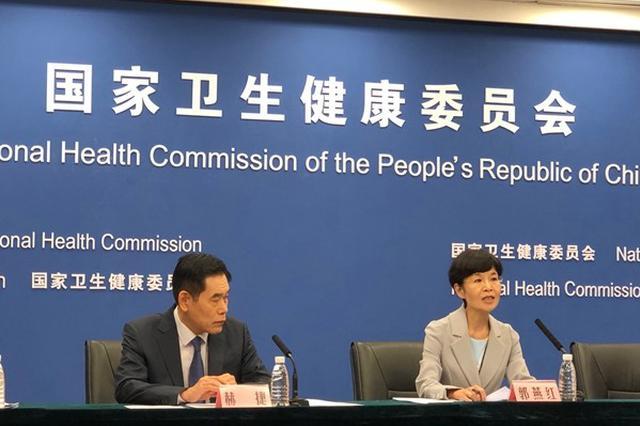 国度卫健委:上海持续两年居患者异地就医流入地首位