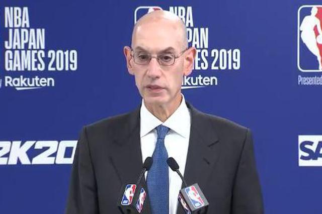 NBA总裁肖华连夜抵沪 上海站路灯宣传牌已作业拆除