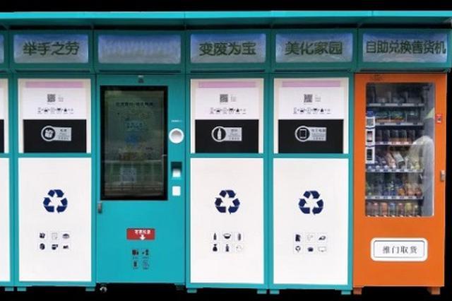 环卫设备展于明日揭幕 智能垃圾箱扫路机械人将会表态