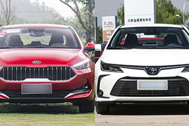 居家车型的对决 起亚新K3比较丰田卡罗拉