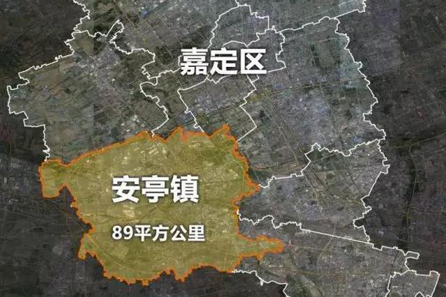 上海嘉定区筹划新增53所黉舍 形成两轴两带四心