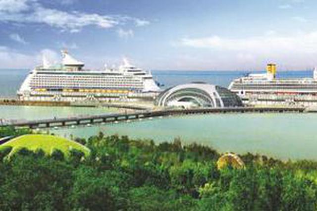 全国首个邮轮旅游成长示范区揭牌 将推动全家当链成长